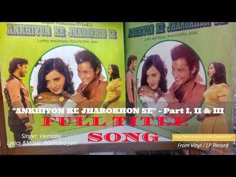 Full Title Song: ANKHIYON KE JHAROKHON SE - Part I, II & III | Hemlata | Ravindra Jain| | LP Record