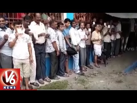Voting Begins For Panchayat Election In West Bengal | V6 News