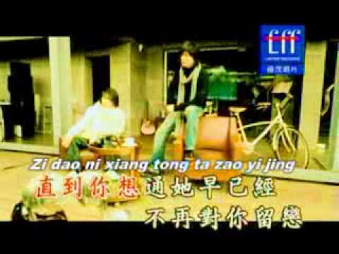 Ni Na Me Ai Ta Karaoke.flv video