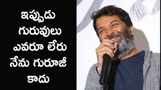 Trivikram Srinivas Superb Speech @ Chalo Movie Teaser Launch