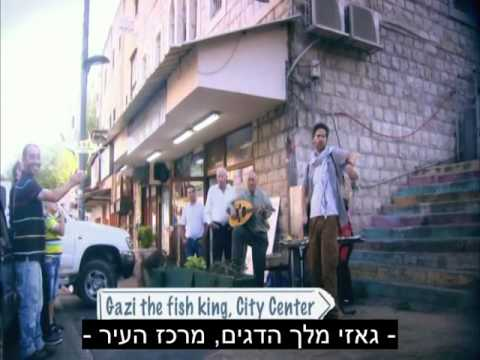 STREET FOOD AROUND THE WORLD – Nazareth Ep.