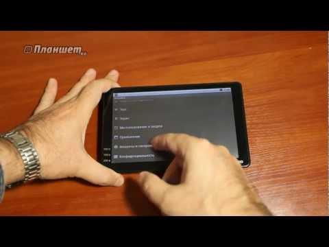 Как добавить с планшета