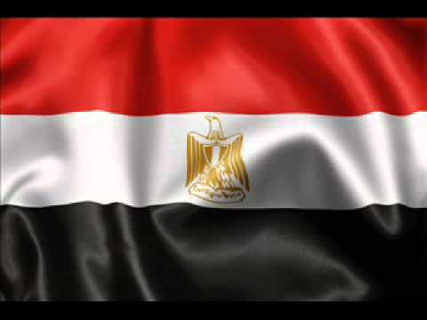 National Anthem Of Egypt (instrumental) video