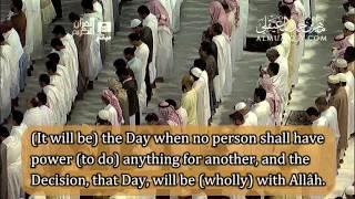 Surahs Infitar & Qari'ah - Sheikh Mahir Al-Muaiqly