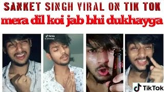 TOP 10 Sanket Singh Sad Musically Video | Vigo video  from Jago India Jago