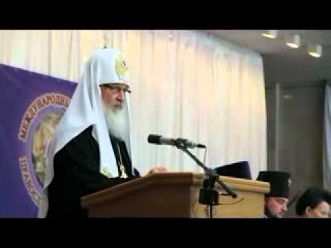 Патриарх Кирилл на форуме православных женщин 27.07.2011