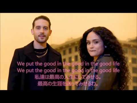洋楽 和訳 G-Eazy - Good Life (ft. Kehlani) (ワイルド・スピード挿入歌)