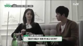 Yoona and ji cang wook HIDDEN CAMERA #K2 #DRAMA KOREAN