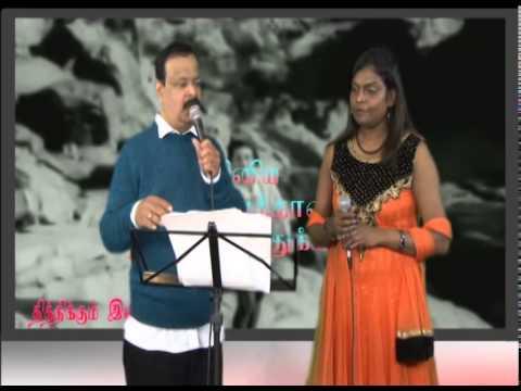 Roja Malare Rajakumari-   Tamil Karaoke - video