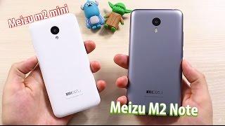 Meizu M2 Note vs Meizu M2 Mini Рассуждение - Сравнение