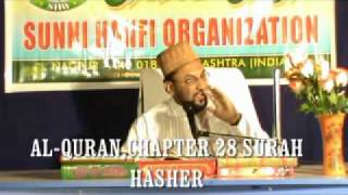 ahle quran firqa,ahle kitab (quranist group) exposed by mohammad farooque khan razvi part3.flv