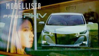 Toyota Prius PHV Modellista ft. Adiemus - Chorale VI-Cantus-Song of Aeolus (Bootleg Mix Video)