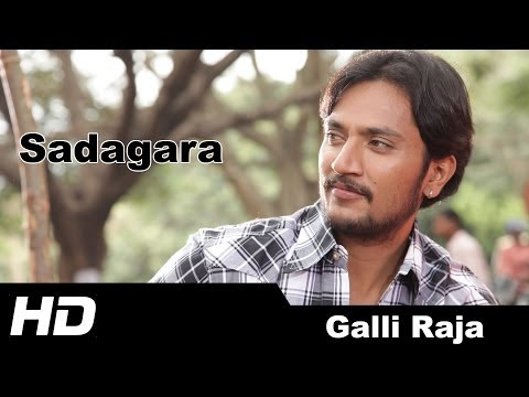 Sadagara Kannada Movie Video Songs Full | Galli Raja [hd] video