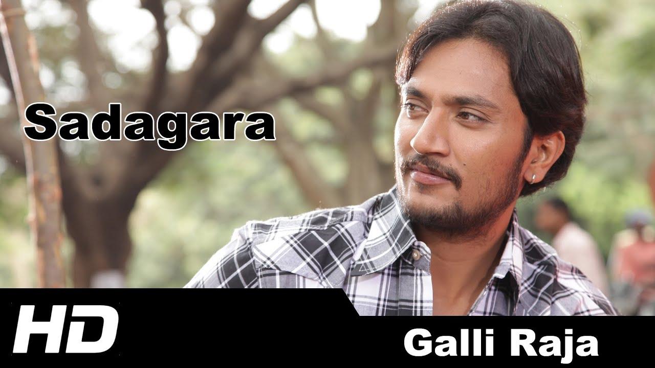 anjaniputhra kannada movie free download