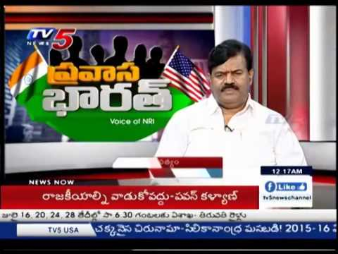 Two States..Two Film Industries | Future Of Telugu Film Industry | Part-2 : TV5 News