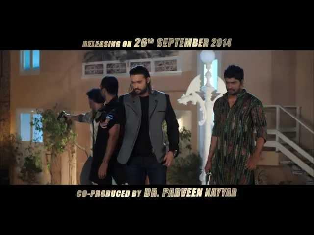 DESI KATTEY MOVIE TRAILER | Suniel Shetty, Jay Bhanushali, Sasha Agha & Akhil Kapur