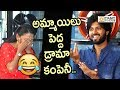 Vijay Devarakonda Funny about about Girl Friends and Marriage - Filmyfocus.com