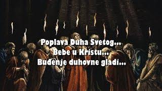 KRŠTENJE U DUHU SVETOM - 5. Poplava Duha Svetog... Bebe u Kristu... Buđenje duhovne gladi...
