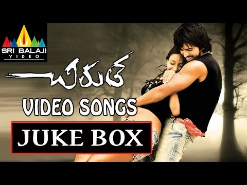 Back to Back Telugu Full Video Songs - Chirutha (Ramcharan Neha...