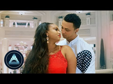 Rahel Haile - Endieley (Official Video) | Ethiopian Tigrigna Music