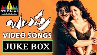 Balupu - Balupu Movie Full Video Songs Back to Back || Ravi Teja, Shruti Hassan, Anjali