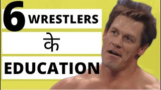 6 Wrestlers के Education | WWE in Hindi 2019