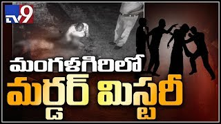Mangalagiri gang rape: Police suspect lover's hand in Jyothi's death - TV9