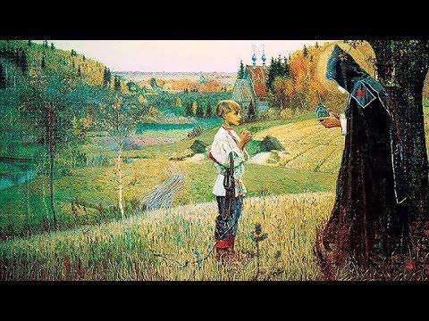 Протоиерей Димитрий Смирнов. Проповедь об игумене земли Русской Сергии Радонежском