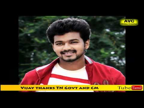 Vijay thanks TN Govt and CM