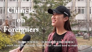How do Chinese Feel about Foreigners Living in China?