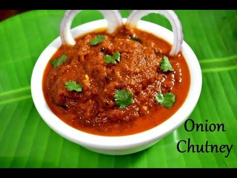 ರುಚಿ ರುಚಿಯಾದ ಈರುಳ್ಳಿ ಚಟ್ನಿ | onion chutney recipe in kannada