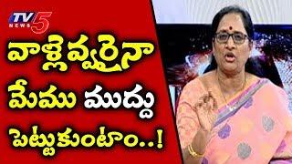 వాళ్లెవ్వరైనా మేము ముద్దు పెట్టుకుంటాం..! | Vasireddy Padma Shocking Comments In Live Debate