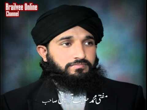 Tussi Aae Tay Khirr Paiyyan Baharaan Ya Rasool Allah, Naat By Mufti Hanif Qureshi video
