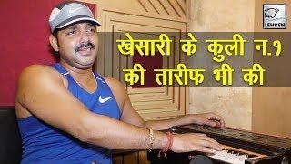 Pawan Singh का ऐसा मस्तीभरा इंटरव्यू आपने पहले कभी नहीं देखा होगा | Lehren Bhojpuri