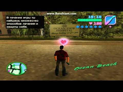Love City 3D Помогите кодами от игры!