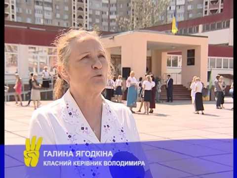 У Києві відкрили пам'ятник загиблому на сході офіцерові Володимиру Кравчуку