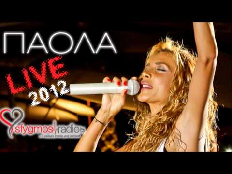 Paola Foka | Official Live 2012 [hd 1080p] video