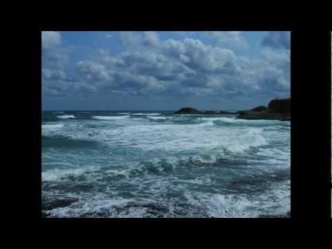 Evora, Cesaria - Esperanca Di Mar Azul