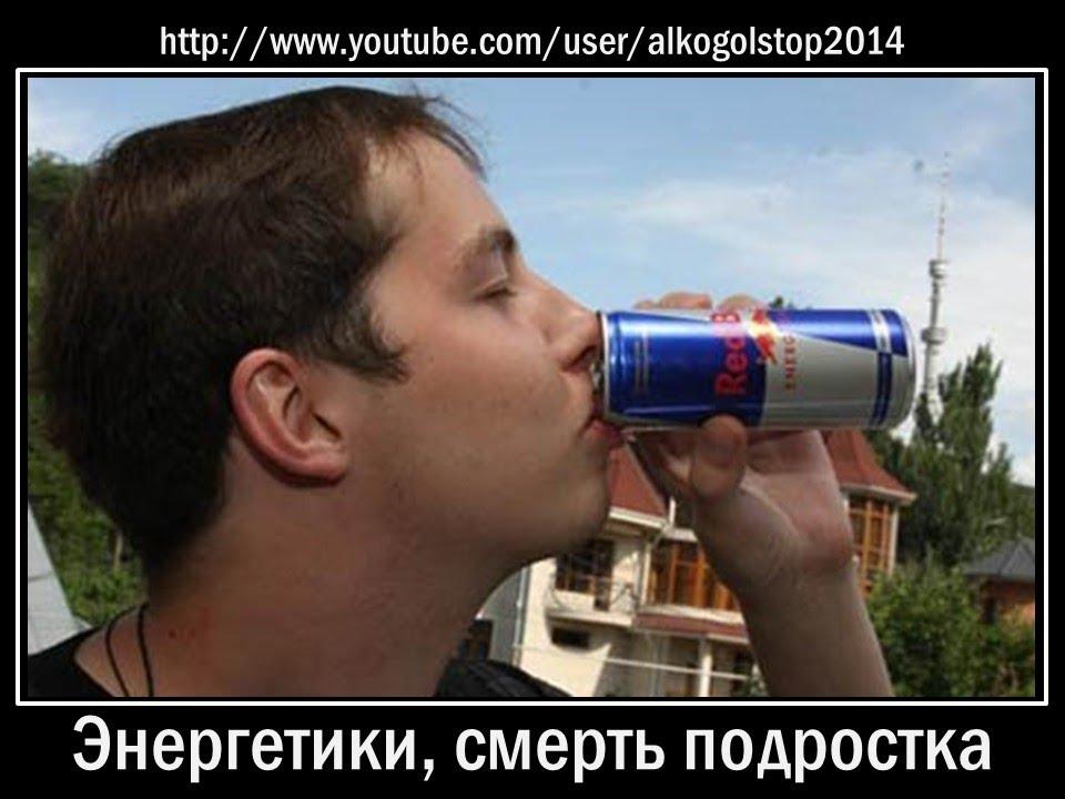 Елабужского ёсли выпить 2 энергетика понятно доступно том