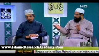 Satv Jibon Kothon Kazi Ibrahim and Dr.Manzur-E-Elahi  29-11-13 www IslamicResearchAcademy.com