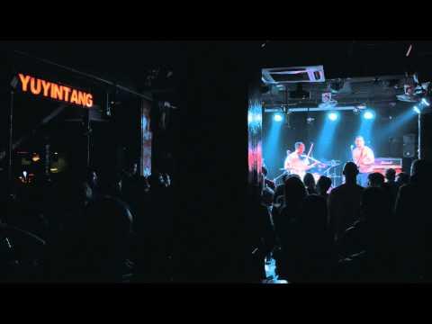 Hello Money | Live at Yuyintang