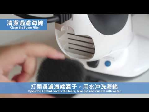 3-in-1 Anti-Mite UV Sterilising Cleaner: Cleaning the Foam Filter