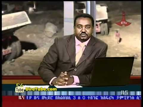 ETV 1PM Full Amharic News - Apr 9, 2012