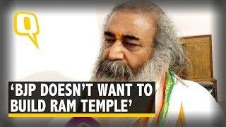 BJP Doesn't Want to Build Ram Temple: Acharya Pramod Krishnan | The Quint