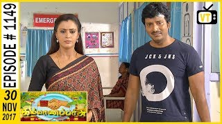 Kalyanaparisu - கல்யாணபரிசு - Tamil Serial | Sun TV | Episode 1149 | 30/11/2017