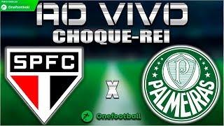 São Paulo 0x1 Palmeiras   Campeonato Paulista 2019   CHOQUE-REI   16/03/2019