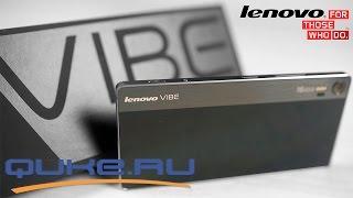 Обзор Lenovo Vibe Shot Z90-7 ◄ Quke.ru ►