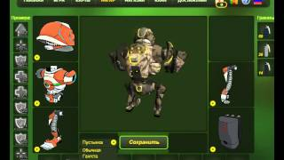 Как создать клан в Батла 3D(шутер онлайн)(Лучше качество) - ViYoutube