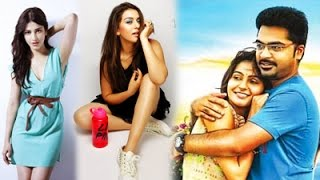 Shruthi & Hansika about Idhu Namma Aalu News