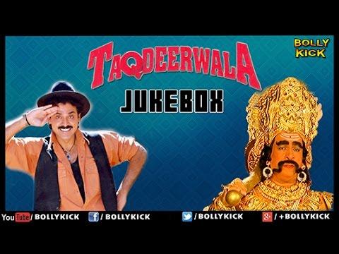 Comedy Scenes | Taqdeerwala | Kader Khan